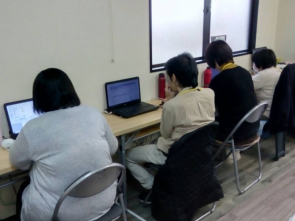 パソコン業務の様子1